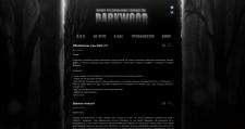 Сайт для игрового сообщества